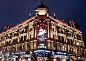 PokerStars Partnered With Hippodrome Casino For PokerStars London Series