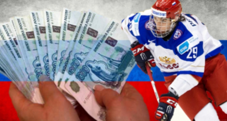 Hockey Betting Tips and Strategies